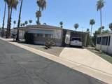 4065 University Drive - Photo 26