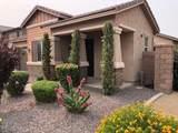 6250 Fresno Street - Photo 2