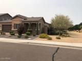 6250 Fresno Street - Photo 3