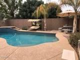 6250 Fresno Street - Photo 6