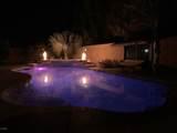 6250 Fresno Street - Photo 7