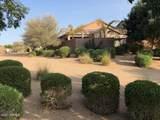 6250 Fresno Street - Photo 9