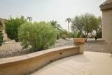 20545 Garden Court - Photo 33