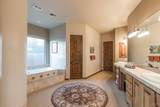 7081 Juniper Village Drive - Photo 15