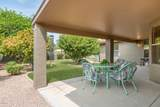 2052 Sterling - Photo 23