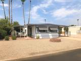 2650 Union Hills Drive - Photo 1