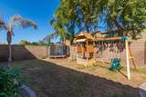 7220 Ashby Drive - Photo 44