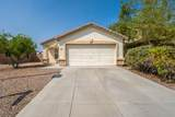 22606 Papago Street - Photo 2