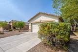 22606 Papago Street - Photo 3