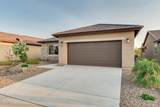 4403 Box Canyon Drive - Photo 34