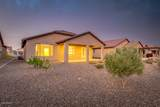4403 Box Canyon Drive - Photo 5