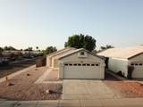 4757 Desert Wind Drive - Photo 3