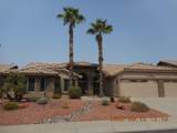 8462 Rosemonte Drive - Photo 1