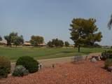 8462 Rosemonte Drive - Photo 6