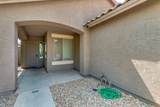 6637 Nez Perce Street - Photo 3