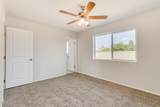 230 22ND Avenue - Photo 16