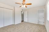 230 22ND Avenue - Photo 17
