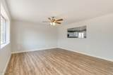 230 22ND Avenue - Photo 5