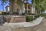 13700 Fountain Hills Boulevard - Photo 28