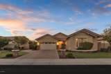 4058 White Drive - Photo 2