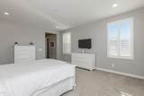 10002 Bell Road - Photo 17