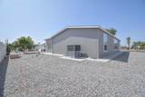 2100 Trekell Road - Photo 27