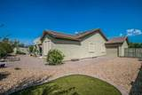 40534 Cape Wrath Drive - Photo 30