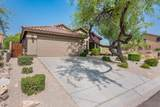 10618 Morning Star Drive - Photo 3