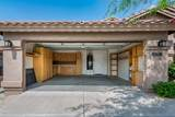 10618 Morning Star Drive - Photo 7