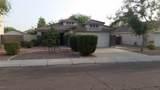 2687 Jasper Avenue - Photo 1
