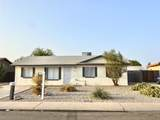 6154 Mckinley Street - Photo 1