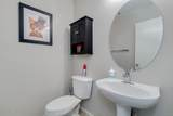 9845 Lone Cactus Drive - Photo 17