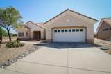 21802 Montego Drive - Photo 42