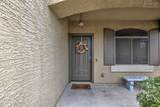 5648 236th Avenue - Photo 4