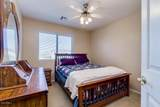 15931 Tasha Drive - Photo 32