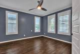 904 Hampton Lane - Photo 10