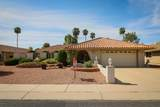 12907 Paintbrush Drive - Photo 1