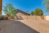 9970 Sutton Drive - Photo 46