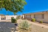 10142 Loma Blanca Drive - Photo 32
