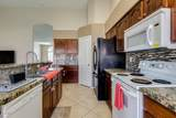 11460 Decatur Street - Photo 15