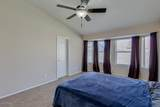 11460 Decatur Street - Photo 17