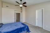 11460 Decatur Street - Photo 19
