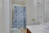 11460 Decatur Street - Photo 22