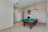 11460 Decatur Street - Photo 5