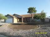 3124 Kimberly Way - Photo 3