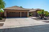 2427 Desert Willow Drive - Photo 2