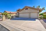 10925 Bellflower Drive - Photo 38