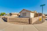 8539 Colter Street - Photo 3