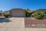 20418 Spring Meadow Drive - Photo 7