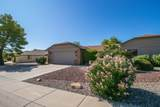 20418 Spring Meadow Drive - Photo 8